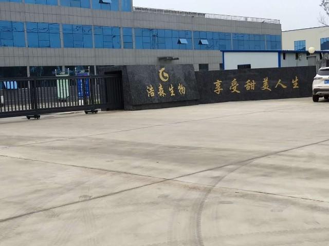 上海达沃在浩森生物进行压缩空气检测服务