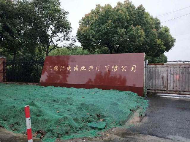 上海达沃在诺成药业公司的灭菌柜验证测试顺利进行中