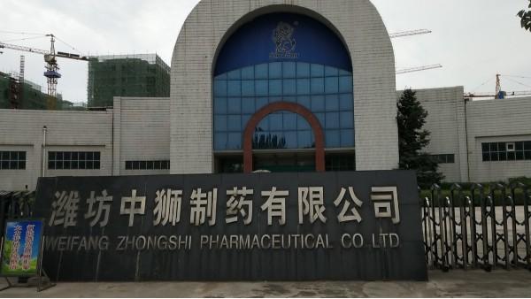 上海达沃为潍坊中狮制药公司提供纯蒸汽检测服务