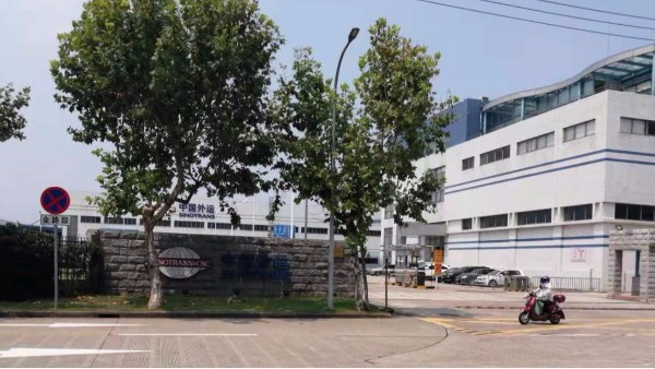 上海达沃为中外运公司提供仓库验证测试服务