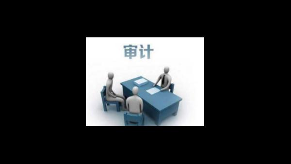 2021年4月6日,上海达沃为客户进行GMP第三方审计服务