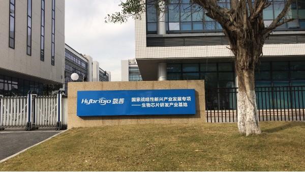 上海达沃为广州凯普提供洁净室检测服务