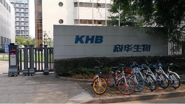 上海达沃为科华生物提供灭菌柜验证测试服务