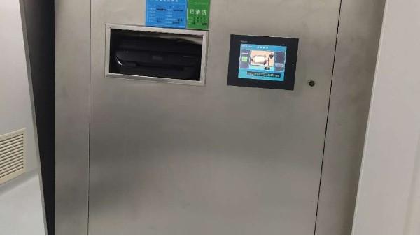 上海达沃在凯宝公司进行铝盖清洗机验证测试