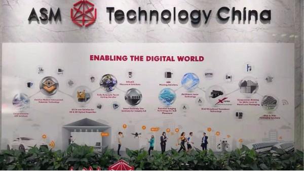 上海达沃为先进科技有限公司提供压缩空气检测服务