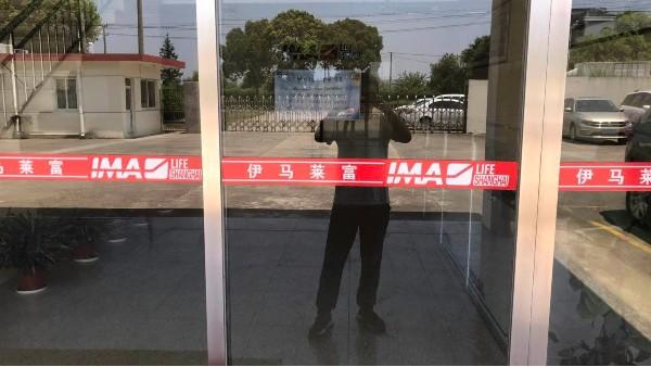 上海达沃为伊马莱富公司提供隧道烘箱验证的检测服务