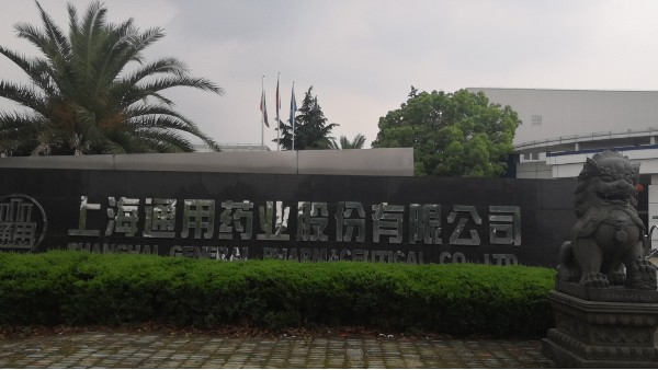 达沃为上海通用药业提供纯蒸汽检测服务