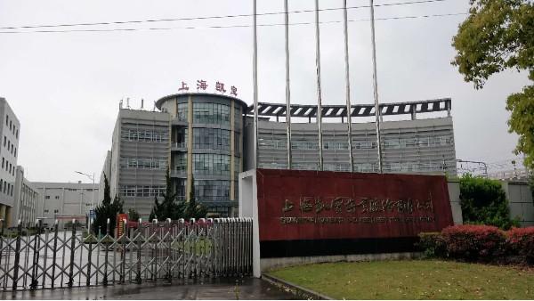 上海达沃在凯宝公司进行空调系统验证(洁净室检测)