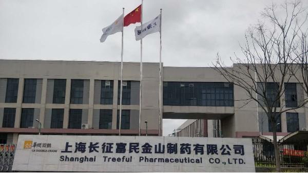 上海达沃为长征富民金山制药公司提供高效过滤器捡漏测试
