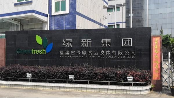 达沃为福建省绿麒食品提供压缩空气检测服务