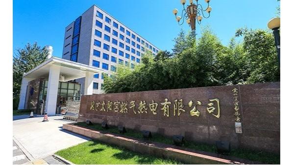 上海达沃为北京太阳宫燃气热电有限公司提供压缩空气检测服务