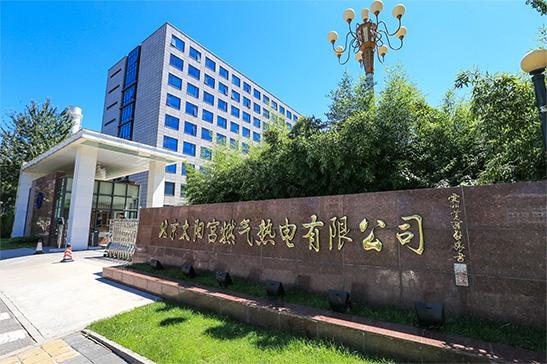 北京太阳宫压缩空气检测