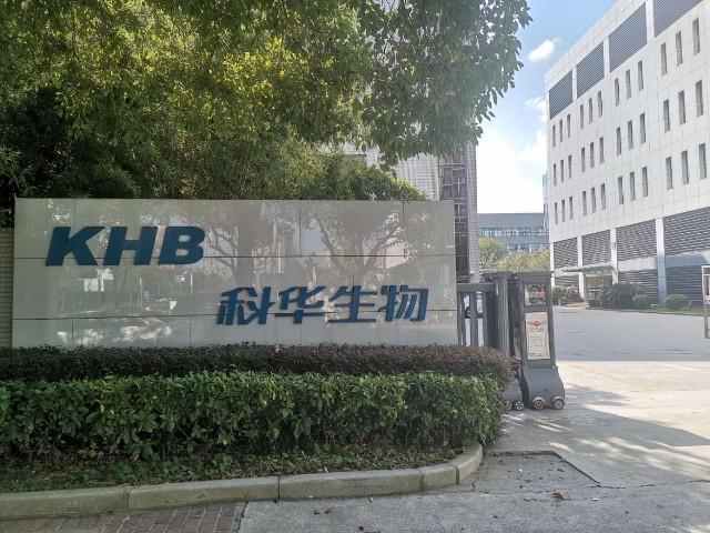 上海达沃为科华生物公司提供灭菌柜验证测试服务