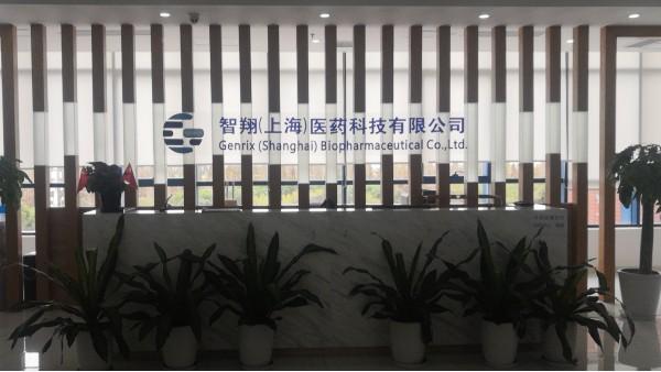 上海达沃为上海智翔提供压缩空气检测服务
