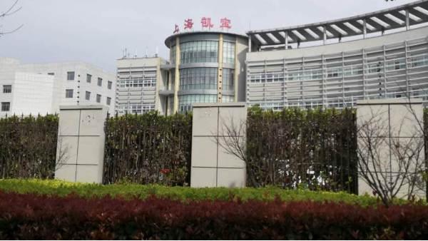 上海达沃为凯宝药业提供配液罐灭菌温度分布验证的灭菌效果性能确认