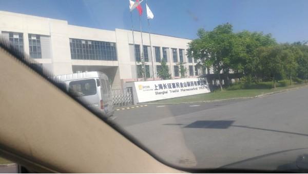 上海达沃在长征富民公司开展高效过滤器检漏测试服务