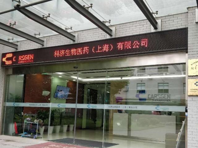 上海达沃在科济生物公司的生物安全柜验证测试顺利结束