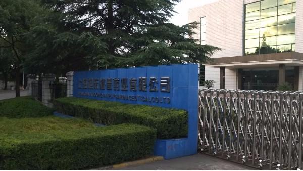 上海达沃为上海旭东海普提供HVAC系统和洁净室检测验证测试服务