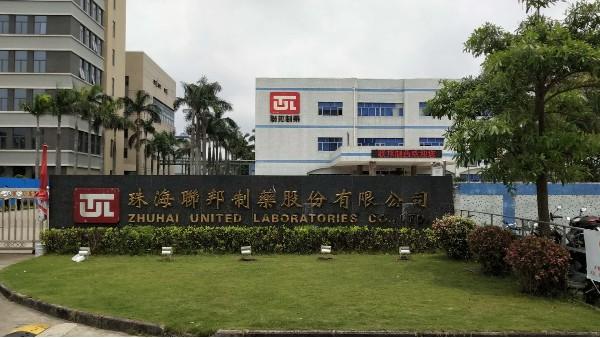 达沃为珠海联邦制药提供纯蒸汽检测服务