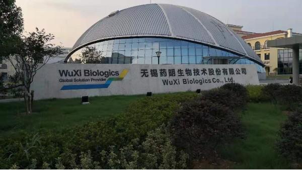 上海达沃为无锡药明生物提供计算机化系统验证的服务正式启动