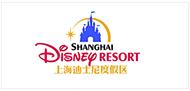 达沃医药服务客户:上海迪士尼乐园
