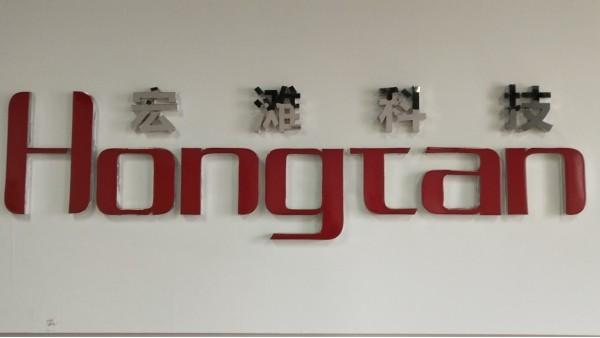上海达沃为上海宏滩科技公司提供高效过滤器检漏测试服务