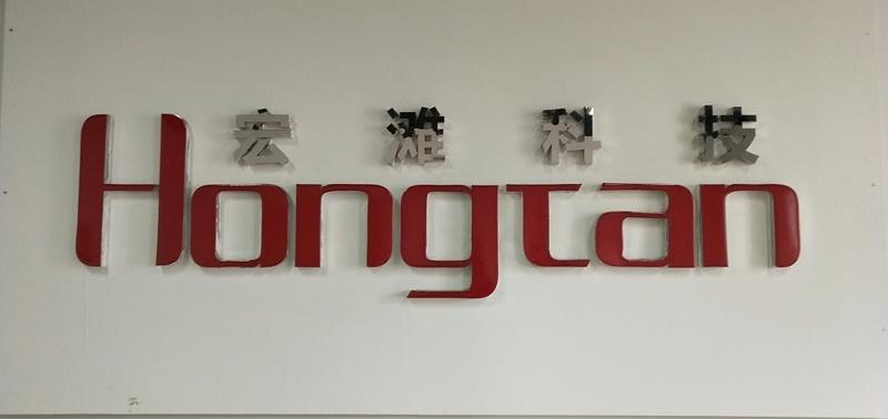 上海宏滩科技高效过滤器完整性测试