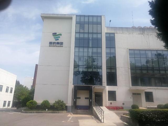 上海达沃在药明公司进行DS设计规范的计算机化系统验证测试