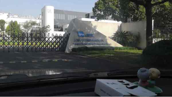 上海达沃为中西三维药业提供高效过滤器检漏等洁净室检测服务