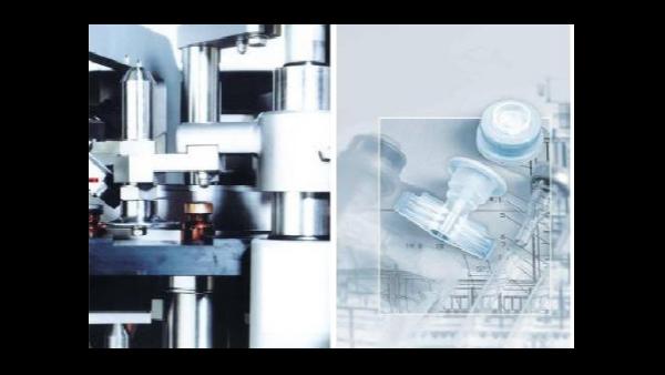 上海达沃在药明公司进行了VP验证计划的编写工作