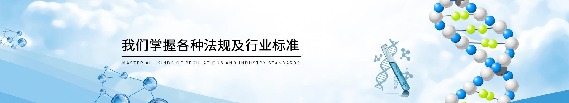GMP审计-掌握各种法规行业标准