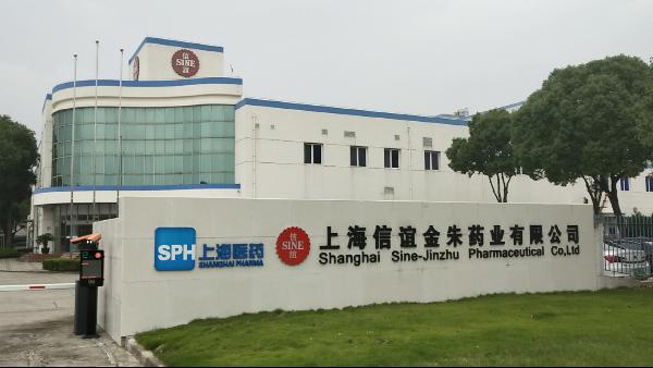 上海达沃为上海信谊金朱药业提供纯蒸汽检测服务