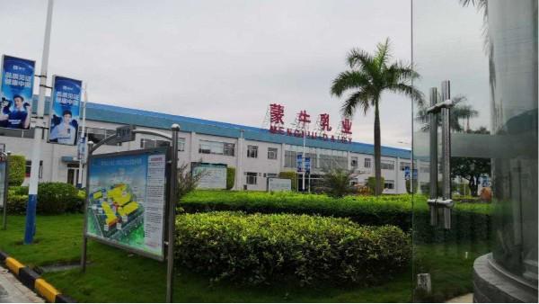 达沃为蒙牛乳业(清远)有限公司提供压缩空气测试