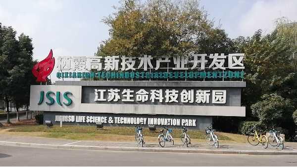 上海达沃为江苏生命科技创新园提供高效过滤器检漏等洁净室检测服务