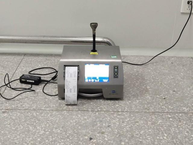 上海达沃为诺成药业的灭菌柜测试测试项目出具报告书