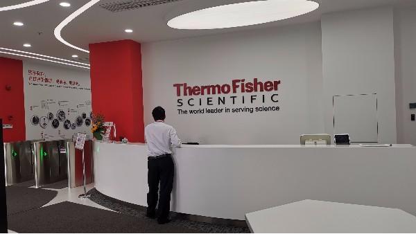 上海达沃为赛默飞世尔制药有限公司提供GMP培训服务