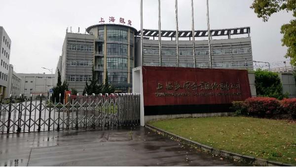上海达沃在凯宝药业进行灭菌柜验证