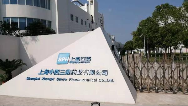 上海达沃为上海中西三维药业提供灭菌柜验证服务