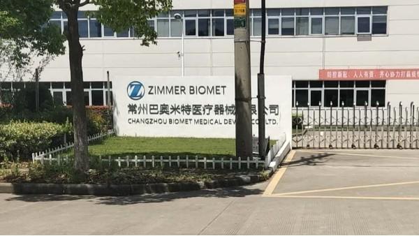 上海达沃在常州巴奥米特公司进行灭菌柜验证测试服务