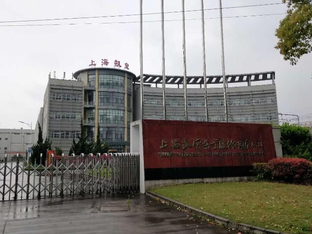 上海达沃在凯宝药业进行压缩空气检测服务