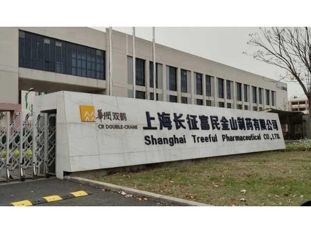 上海达沃为长征富民进行高效检漏测试