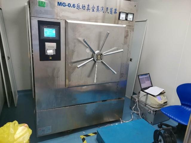 上海达沃在科华生物公司开展5122号房间的灭菌柜验证测试