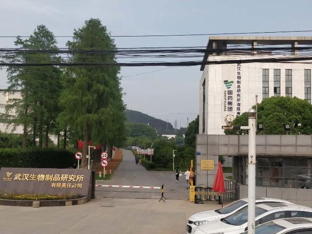 上海达沃抵达武汉生物研究所,开展预计为期二个月的测试服务