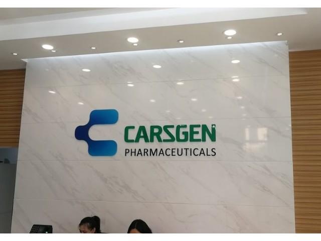 上海达沃在科济生物医药公司进行37台生物安全柜测试及高效检漏
