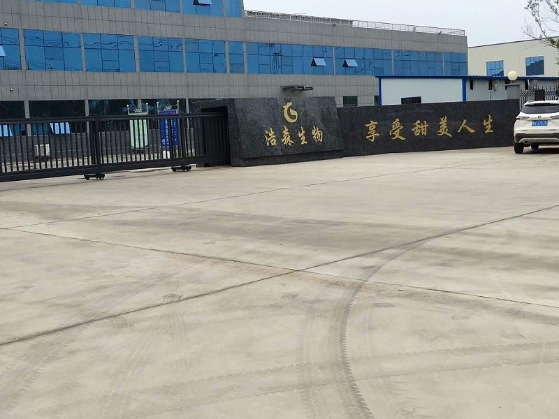 山东济宁浩森生物 压缩空气检测