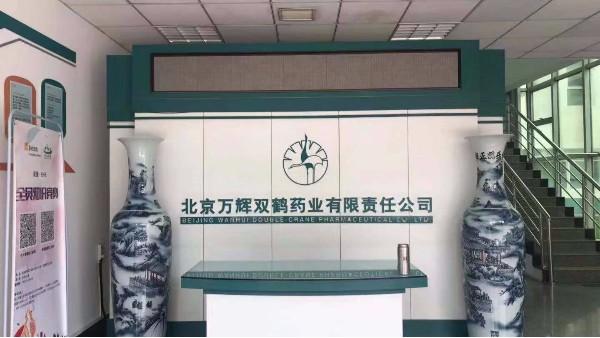 上海达沃为万辉双鹤提供高效过滤器完整性测试的验证测试服务