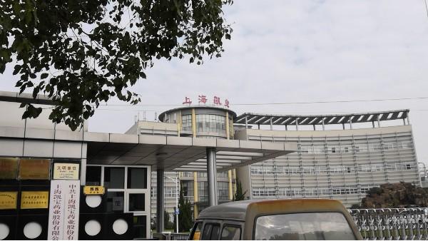 上海达沃在凯宝公司进行了压缩空气检测服务