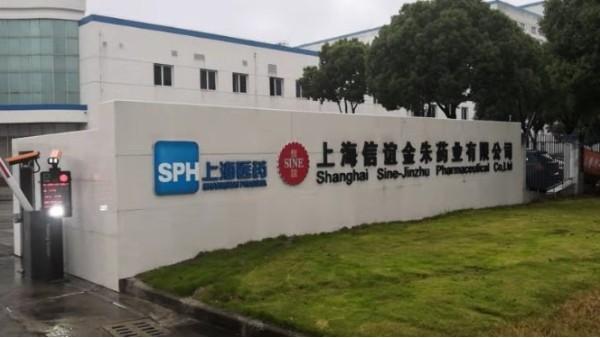 达沃为上海信谊金朱药业提供洁净室检测服务