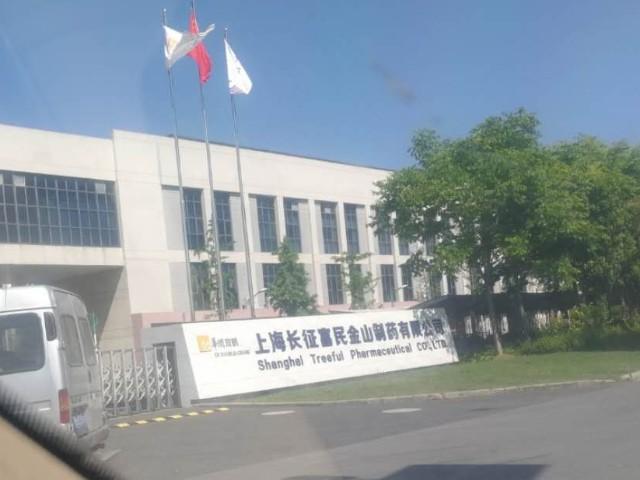 上海达沃为长征富民公司进行了高效过滤器检漏测试服务