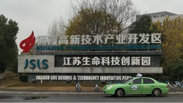 上海达沃为客户提供自净效果等洁净室检测服务